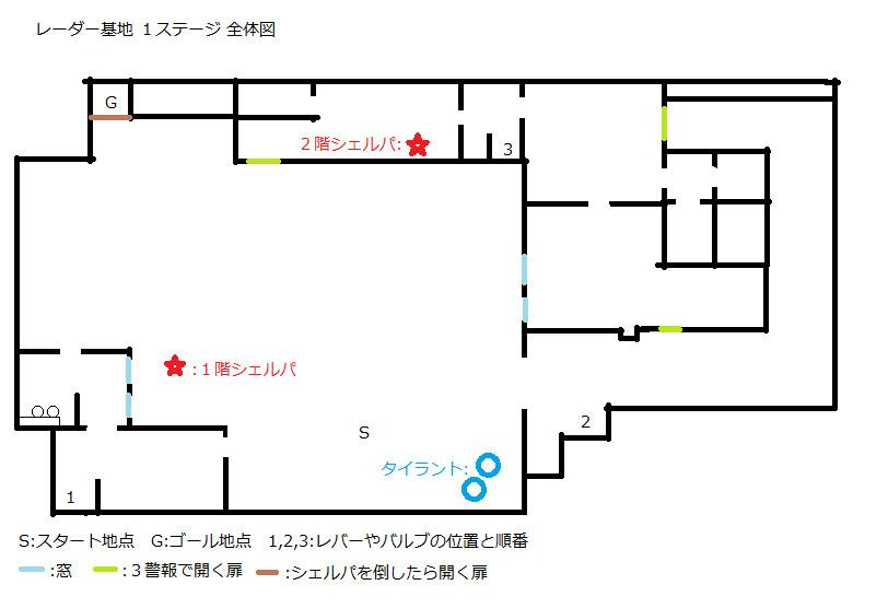 bandicam 2014-10-12 20-52-57-161_0.jpg